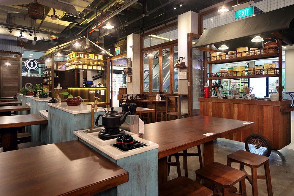 Song Fa Bak Kut Teh  @ Seletar Mall