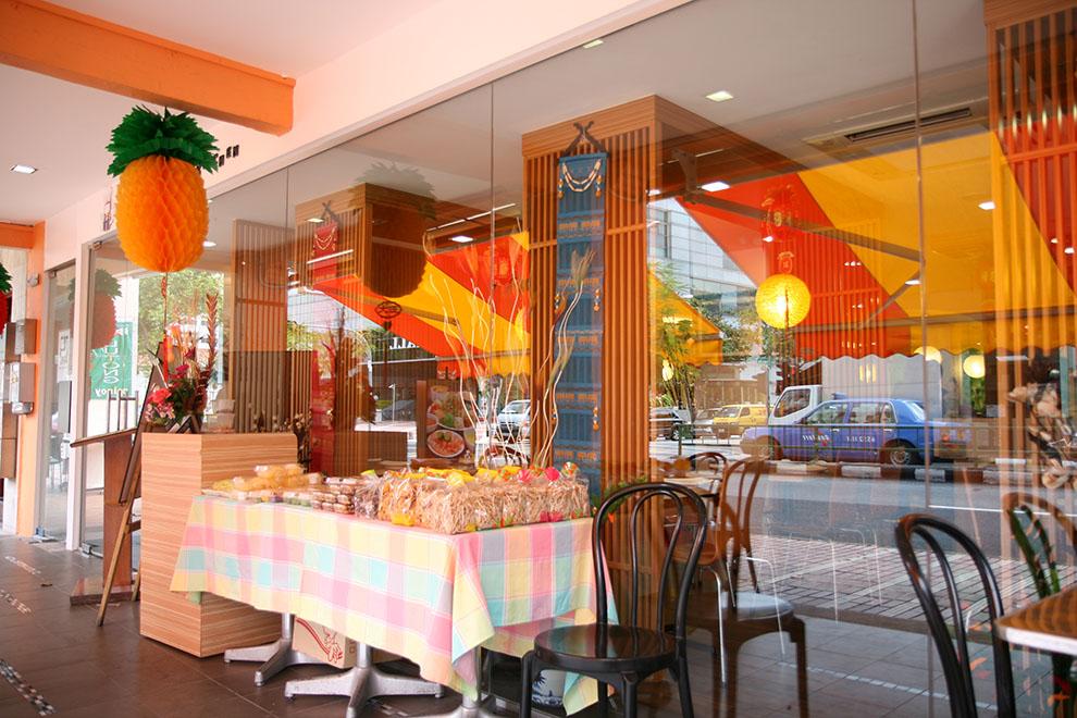 Tuk Tuk Restaurant @ East Coast